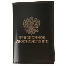 Обложка для удостоверения RELS Пенсионное удостоверение 72 0870