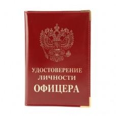 Обложка для удостоверения RELS Удостоверение офицера 72 0714