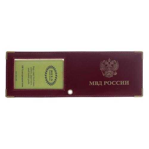 Обложка для удостоверения RELS МВО-МВД 72 0796