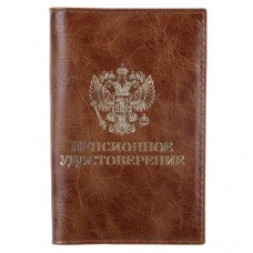 Обложка для удостоверения RELS Пенсионное удостоверение 72 0948