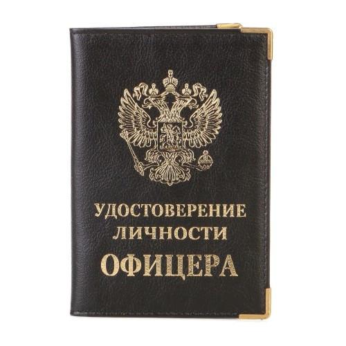 Обложка для удостоверения RELS Удостоверение офицера 72 0534