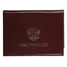 Обложка для удостоверения RELS МВД-КУЗ 72 0943