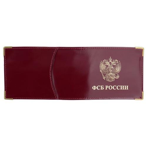 Обложка для удостоверения RELS ФСБ-К 72 0485