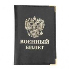Обложка для удостоверения RELS Военный Билет 72 0383