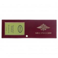 Обложка для удостоверения RELS МВО-МВД 72 1057