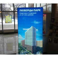 ПИК строительная компания лайтбоксы в кинотеатры